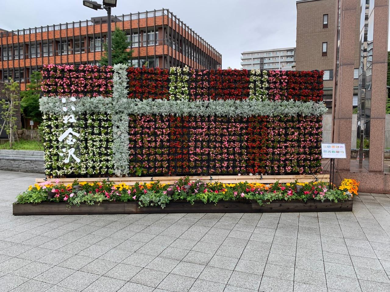 花イベント立体花壇